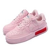 Nike 休閒鞋 Air Force 1 Fontanka 粉紅 女鞋 AF1 厚底 【ACS】 DA7024-600