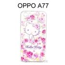 Hello Kitty空壓氣墊軟殼 [玫瑰] OPPO A77 (5.5吋)【三麗鷗正版授權】