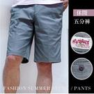 【大盤大】(A329) 男 寬鬆大碼 休閒褲 千鳥紋千島格 五分褲 夏短褲 口袋拉鏈工作褲【L和XL號斷貨】