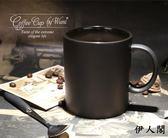 歐式高檔陶瓷黑色啞光大容量馬克杯