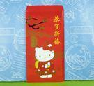 【震撼精品百貨】Hello Kitty 凱蒂貓~紅包袋組~和服圖案【共1款】