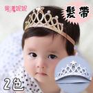 果漾妮妮 韓國星星帶鑽彈性帶款兒童 寶寶...