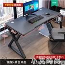 電腦台式桌家用簡易臥室小型電競桌簡約現代辦公桌學生寫字台書桌 NMS小艾新品