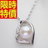 珍珠項鍊 單顆8mm-生日情人節禮物流行精緻女性飾品53pe16【巴黎精品】