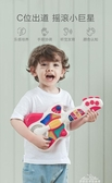 babycare寶寶音樂吉他嬰兒早教益智多功能兒童可彈奏樂器音樂玩具YXS 新年禮物