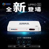 現貨-電視盒子全新安博盒子UproS X9 純淨版lx 24h速出