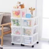 【全館】現折200日式多功能塑料抽屜式收納柜透明滑輪衣服儲物柜玩具整理收納箱