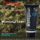 Black Monogatari-兄弟汁 肛交專用後庭潤滑液
