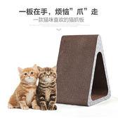 貓抓板貓玩具瓦楞紙貓磨爪板磨爪器耐磨貓薄荷寵物貓咪用品igo  晴光小語