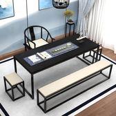 茶幾 新中式茶桌椅組合簡約現代茶臺桌實木茶幾禪意茶藝桌套裝泡茶桌子RM