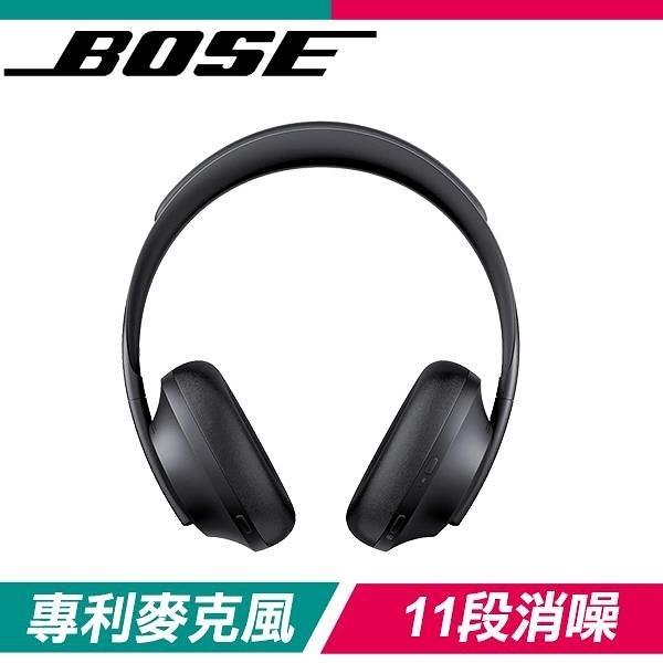【南紡購物中心】BOSE Noise Cancelling Headphones 700 UC 專業無線消噪耳機《黑》