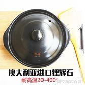 砂鍋燉鍋家用大容量黃燜雞沙鍋湯煲耐高溫石鍋煲仔飯煲湯鍋陶瓷鍋  圖斯拉3C百貨