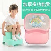 兒童洗手墊腳凳幼兒園塑膠小凳子寶寶防滑登高階梯凳踩腳踏臺階凳jy 618好康又一發