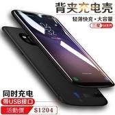 三星S9/S8/NOTE8/NOTE9背夾行動電源 S10PLUS移動電源S8 手機殼s9 電池無線 鉅惠85折
