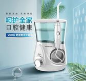 Waterpulse V600G 電動家用沖牙器洗牙器水牙線 口腔沖洗