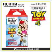富士 FUJIFILM instax  ToyStory4 玩具總動員底片  mini8 mini9