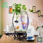 出口超白金魚缸圓形辦公桌小型創意水族箱生態缸家用水培玻璃魚缸 igo摩可美家