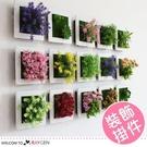 仿真植物假花牆裝飾立體相框 掛件