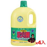 妙管家彩漂漂白水-麝香香味3000cc*4(箱)【愛買】