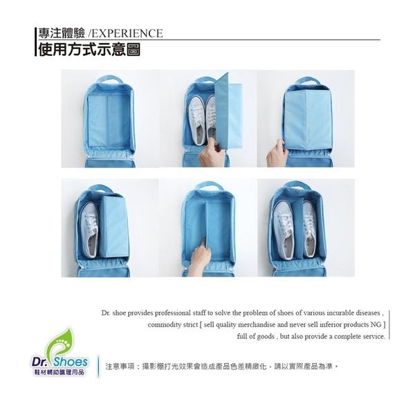 高品質旅行鞋子整理包收納鞋袋3鞋入 防水多功能旅行袋╭*鞋博士嚴選鞋材