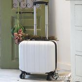 小型登機箱18寸行李箱女小清新旅行箱包男16迷你拉桿箱韓版密碼箱  HM 范思蓮恩