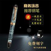 金豪鋼筆X450金屬銥金筆書法美工筆男女商務辦公練字用筆書法筆 618年中慶