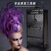 化妝箱專業美容美髮工具箱萬向輪拉桿髮型師專用箱理髮師剪刀包多功能wy【奇趣家居】