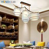 新中式吸頂燈家用中國風客廳臥室餐廳書房復古大氣復式樓酒店燈具 晴川生活館