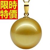 珍珠項鍊 單顆12.5mm-生日情人節禮物熱銷魅力女性飾品53pe17【巴黎精品】