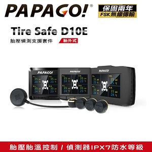 PAPAGO! Tire Safe D10E 胎壓偵測支援套件