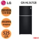 【LG樂金】LG 525公升 直驅變頻上下門冰箱 GN-HL567GB 曜石黑