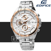 【HAPPY88結帳88折】EDIFICE CASIO / EFR-556DB-7A / 卡西歐 計時 日期 防水 不鏽鋼手錶 銀白x玫瑰金框 45mm