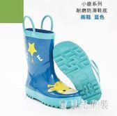 兒童雨鞋 男童女童可愛防滑保暖寶寶雨靴中大童膠鞋小孩水鞋 BF22725『寶貝兒童裝』