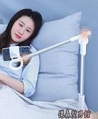 手機架懶人支架iPad床頭Pad看電視萬能通用床上用平板電腦夾桌面直播多功能夾子 傑森型男館