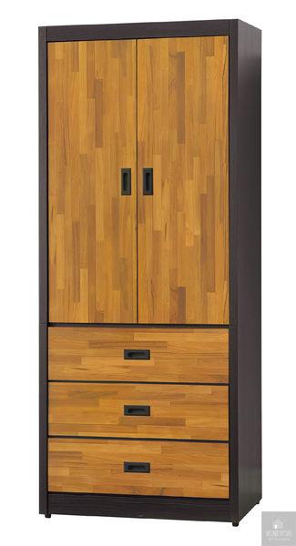 【凱耀家居】201雙色3X7尺推門衣櫥 110-7124-3