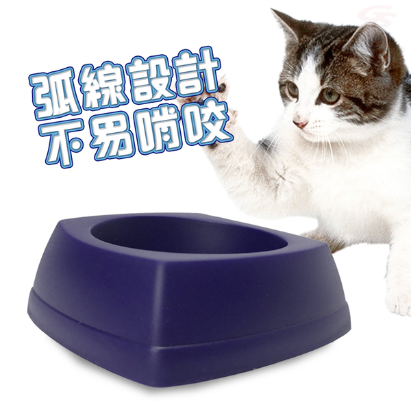 金德恩 LIXIT小型寵物防啃咬點心飼料碗M號
