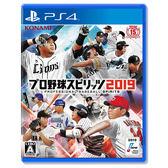 【預購】PS4 職棒野球魂 2019 日文版 2019/07/18 發售