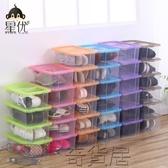 加厚透明鞋盒塑料抽屜式鞋子收納盒男女鞋盒防潮鞋柜鞋箱組合