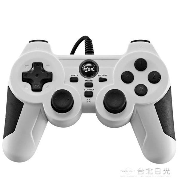 遊戲手柄PC震動usb電腦電視360有線實況足球2KNBA  台北日光