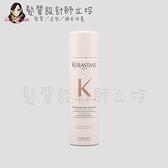 立坽『乾洗髮』台灣萊雅公司貨 KERASTASE卡詩 粉輕盈蓬蓬乾洗髮150g HM02