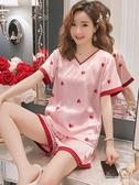 家居服 睡衣女夏季薄款冰絲性感短袖兩件套裝韓版甜美可愛女士春秋 俏girl