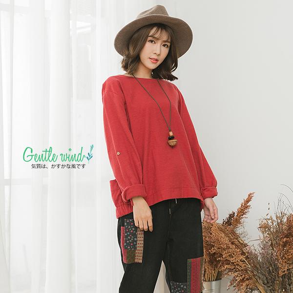 側口袋鬆緊襬寬上衣(紅色)-F【Gentle wind 輕輕.吹】