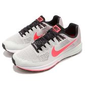 Nike 慢跑鞋 Wmns Air Zoom Structure 21 灰 粉紅 氣墊避震 運動鞋 女鞋【PUMP306】 904701-009