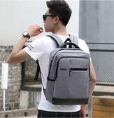 商務男士雙肩包韓版潮背包簡約電腦包休閑女旅行包中學生書包時尚 夢想生活家