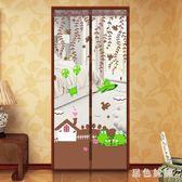 防蚊門簾磁性軟紗家用門簾隔斷防蚊防蟲免穿磁條夏季紗窗磁性 PA3399『黑色妹妹』