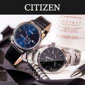 【公司貨2年保固】CITIZEN 星辰 鈦金屬錶殼自動上鍊機械錶 NJ0090-21L 左款 (藍面黑皮帶)