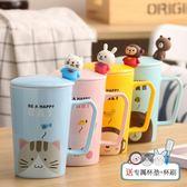 創意可愛杯子陶瓷杯馬克杯卡通情侶杯牛奶杯咖啡杯茶杯水杯帶蓋勺【中元節鉅惠】