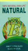 Super-Life天然維他命E  400IU  100粒裝--美國進口高單位