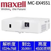 maxell MC-EX4551 商務投影機