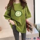 熱賣短袖上衣 牛油果綠寬鬆打底衫長款短袖t恤女2021年夏季潮上衣服女裝體恤 coco